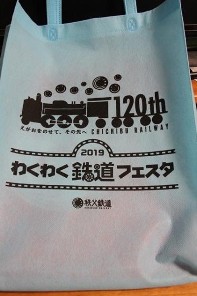 190518chichibu11