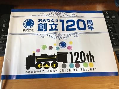 190518chichibu11a