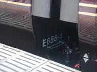 E65507072505