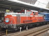 Karasuyamayamaage02