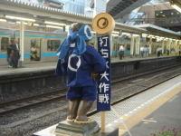Hamamatsuchokozo07073102