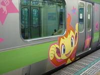 Pokemontrain200702