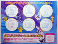 Pokemonstamp01