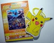 Pokemonstamp01b_2