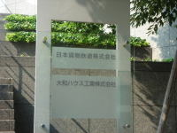Jrf07080401