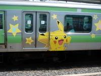 Pokemontrain07080402