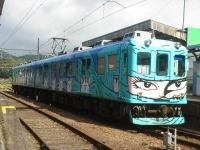 Kintetsuigaline07081304