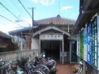 Kintetsuigaline07081307