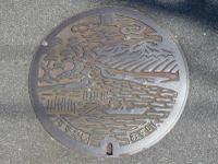 Suzuka07081501