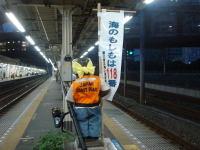 Hamamatsuchokozo07082803