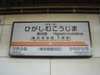 Tobumuseum01_2