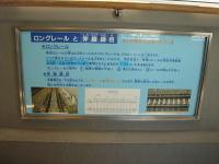 Tobumuseum09a