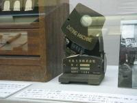 Tobumuseum10