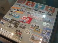 Tobumuseum12