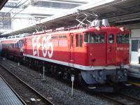 Yutoriminakami07090801