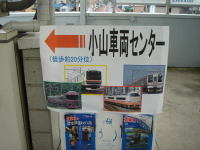Oyamacenter07091500b