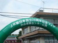 Oyamacenter07091501