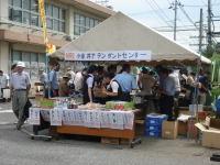 Oyamacenter07091504a