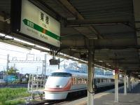 Kurihashi07091503