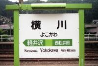 Yokokawa01