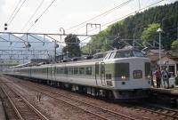 Yokokawa02e