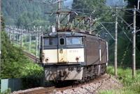 Maruyama07b