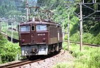 Maruyama07d