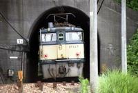 Dai1tunnel01b
