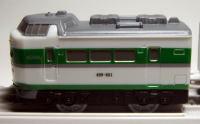 Expresslinerjunier02