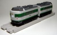 Expresslinerjunier03