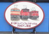 Rinjikaikyuyokoze04