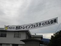 Seibuyokoze00