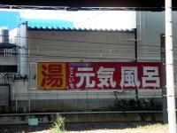 Tetsudomura07100703