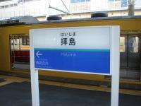 Seibu07100627