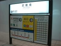 Seibu07100632a