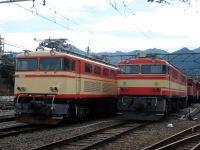 Yokoze07100601