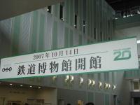 Tetsuhaku07101408