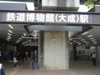 Tetsuhaku07101427a