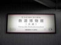 Tetsuhaku07101427b