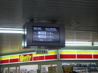 Tetsuhaku07101428