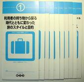 Tetsuhaku07101429b_3