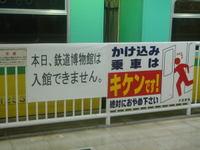Tetsukatsudo07101403