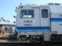 Odakyuebina0742c
