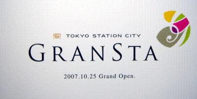 Gransta07102501