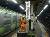Hamamatsuchokozo07102602