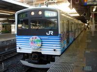 Musashinookutama07110401_2