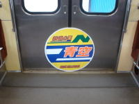 Ryutetsu6th07110403b