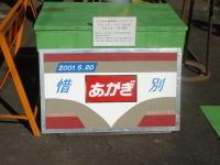 Ryutetsu6th07110407a