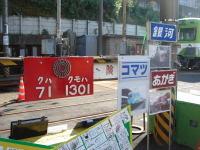 Ryutetsu6th07110407b