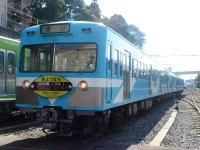 Ryutetsu6th07110409